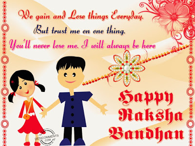 Top Whatsapp Raksha Bandhan Wallpapers for free download
