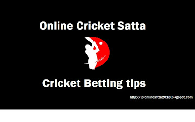 Online Cricket Satta Kaise Khele, Cricket bet Tips