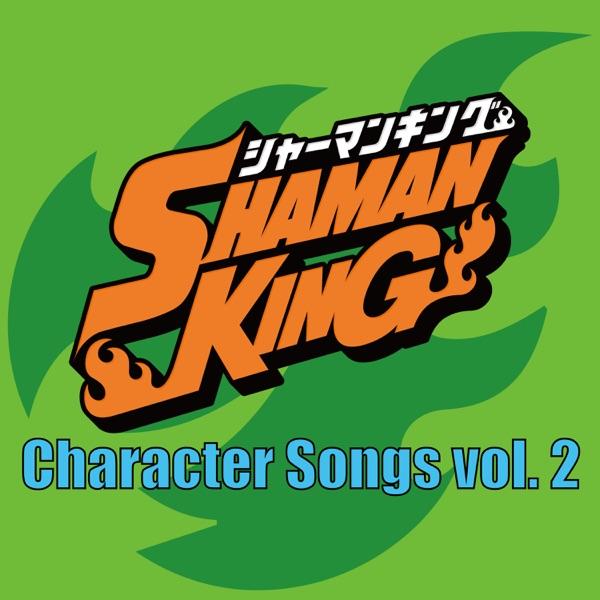 Shaman King 2021 Character Song Vol.2