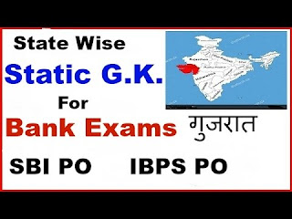 Frequently asked questions of Static Awareness for IBPS Exams