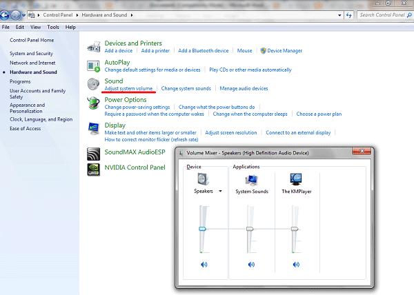 كيفية اعادة الصوت للكمبيوتر windows 7