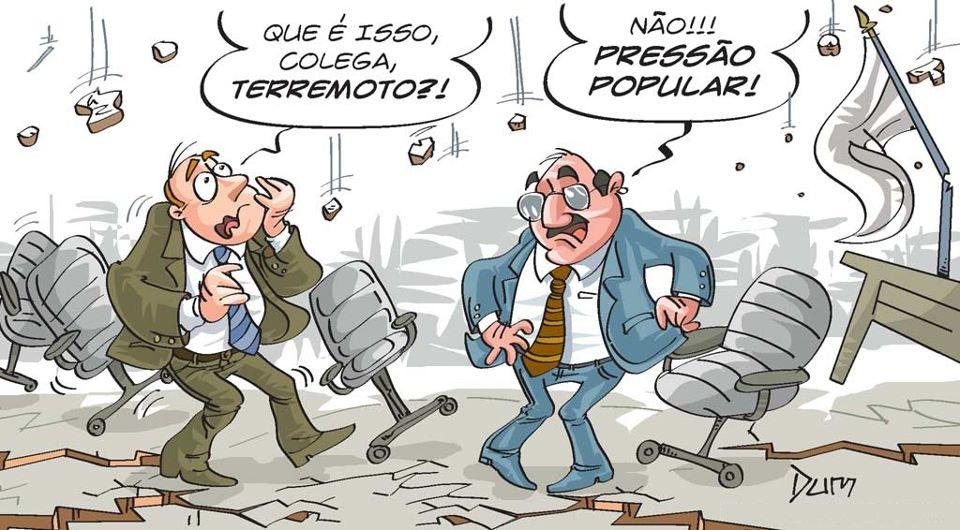 PRESSÃO POPULAR: O BLOG PRESSÃO POPULAR ESTÁ VOLTANDO!