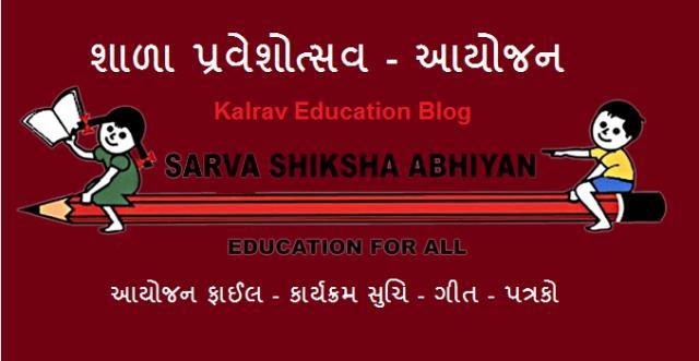 Abhiyan Gujarati Magazine Pdf