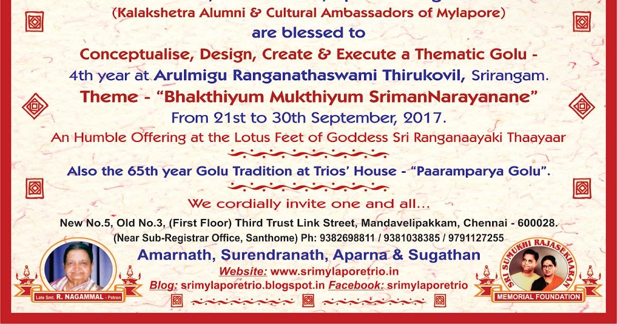 Srimylaporetrio Navarathri Golu Invitation 2017 At Sri Ranganathar Temple Srirangam Concept Creation And Execution By The Mylapore Trio Sugathan