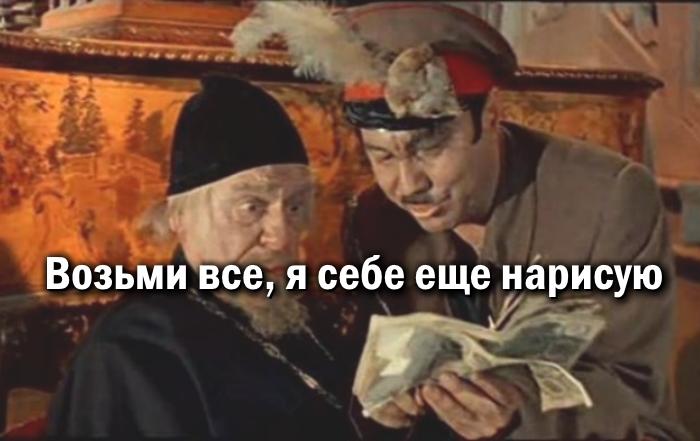 7 Крылатых Цитат Из Советских Фильмов