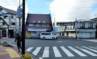 芦ノ湖遊覧船乗り場