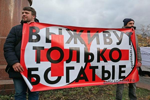 Российское здравоохранение трещит по швам