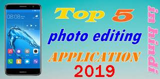 top 5 best photo editing application 2019