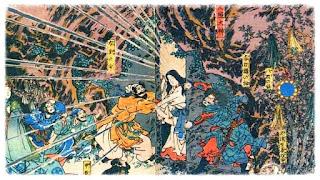 人文研究見聞録:染羽天石勝神社 [島根県]