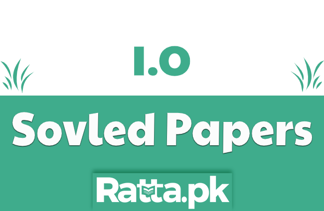 Solved Past Papers for Investigation Officer Post pdf Download NTS, PPSC, BPSC