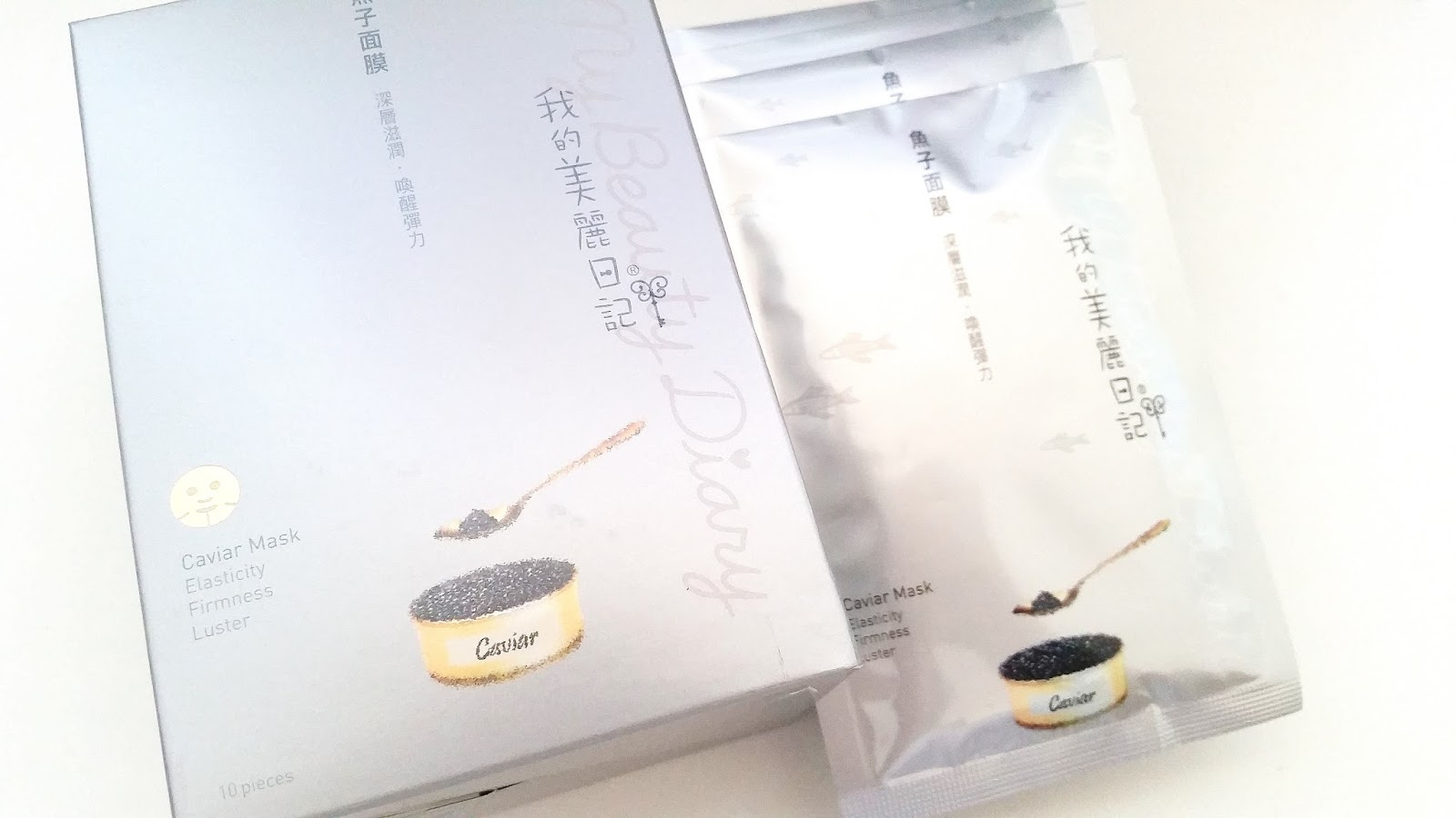 My Beauty Diary Caviar Mask Review | Dreams to Creations