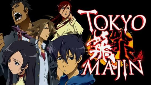 Tokyo Majin Gakuen Kenpucho Tou Sub Indo