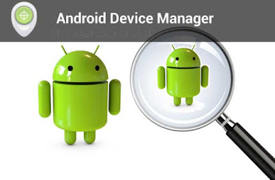 Android Device Manager Customer service number