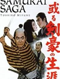 Samurai Saga | Bmovies