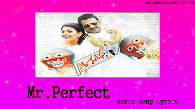 mr-perfect-telugu-movie-songs-lyrics