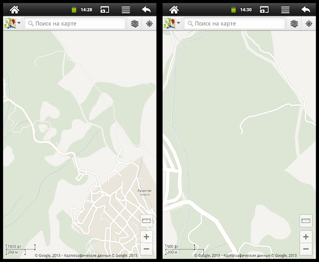 Программа Карты Google
