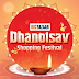 Get Rs.150 OFF On Rs.1000 Shopping From BigBazaar Diwali Dhamaka Offer