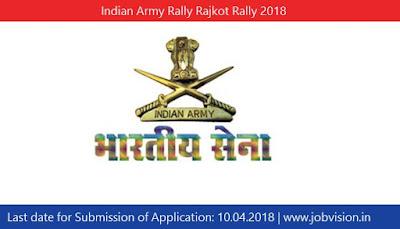 Indian Army Rally Rajkot Rally 2018