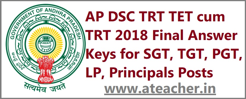 AP DSC TRT TET cum TRT 2018 Final Answer Keys for SGT, TGT, PGT, LP, Principals Posts