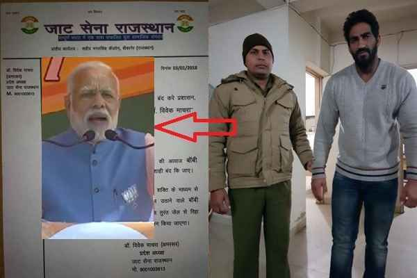 jat-sena-rajasthan-ready-to-help-bobby-kataria-from-haryana-police