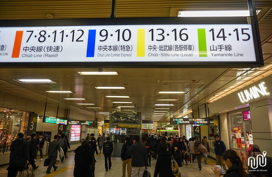 วิธีเดินทางไปเที่ยว kawaguchiko โดยใช้ JR TOKYO Wide Pass