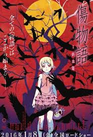 anime to watch 39