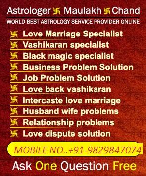 LOve Vashikaran speciaist baba ji +91-9829847074: Vashikaran