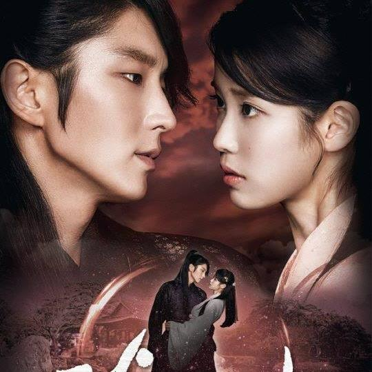 Korean Drama: Moon Lovers - Scarlet Heart: Ryeo (ENG SUB)