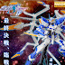 P-Bandai: MG 1/100 Astray Blue Frame D DRAGOON formation base - Promo Images and Release Info