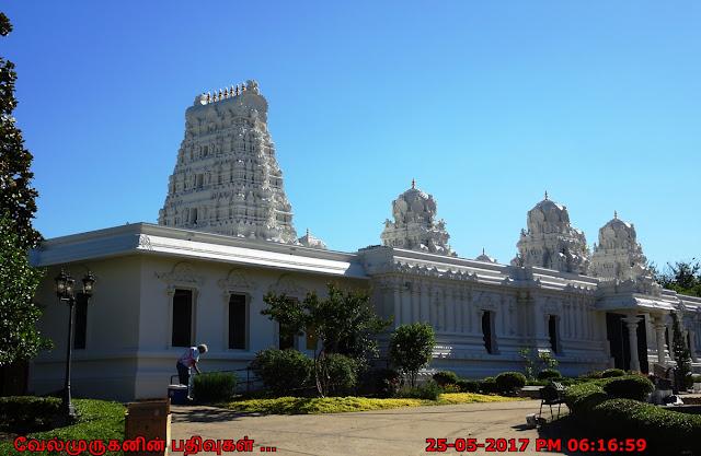 Memphis Shiva Vishnu Temple