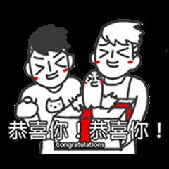 JieJie & Uncle Cat - Acting Up!