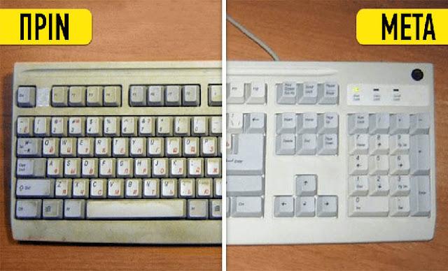 6 απλοί τρόποι για να διώξετε τη σκόνη και τη βρωμιά από τον υπολογιστή σας