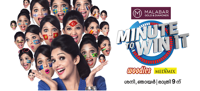 Nyla Usha as the anchor of Minute to Win it Show on Mazhavil Manorama