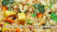 Thai vegetarian Fried rice with chili paste menu.