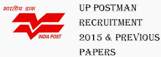 UP Postman Recruitment 2015 Previous Papers