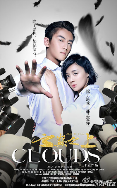 Above the Clouds Yu Zheng c-drama