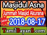 Prophet Ibrahim (Alai) And Which Animal Is Appropriate For Udhiyya? By Ash-Sheikh Mufti Abdullah (Hashimi) Jummah 2018-08-17 at Masjidul Asna Jummah Masjid Akurana