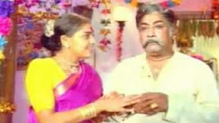 Vaa Kanna Vaa (1982) Tamil Movie