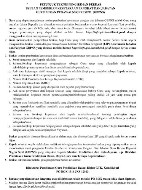 Geveducation:  Kabar Gembira ! Kesempatan Mengajukan Inpassing Bagi Guru Bukan PNS Mapel Pendidikan Agama Jenjang Pendidikan Dasar.