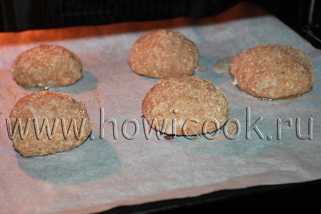 рецепт мясных зраз с зеленым луком и яйцами с пошаговыми фото