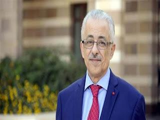 الثانوية العامة المصرية الجديدة 2018 تقترب من مراحلها النهائية