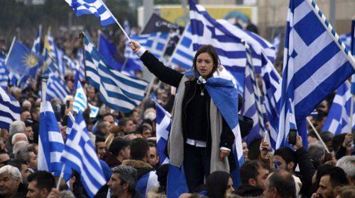 Προσφυγή στον ΟΗΕ προαναγγέλλουν οι παμμακεδονικές οργανώσεις