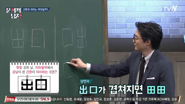problematic men questions ep 103