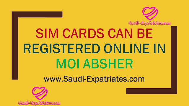 REGISTER SIM CARD USING MOI ABSHER SERVICE