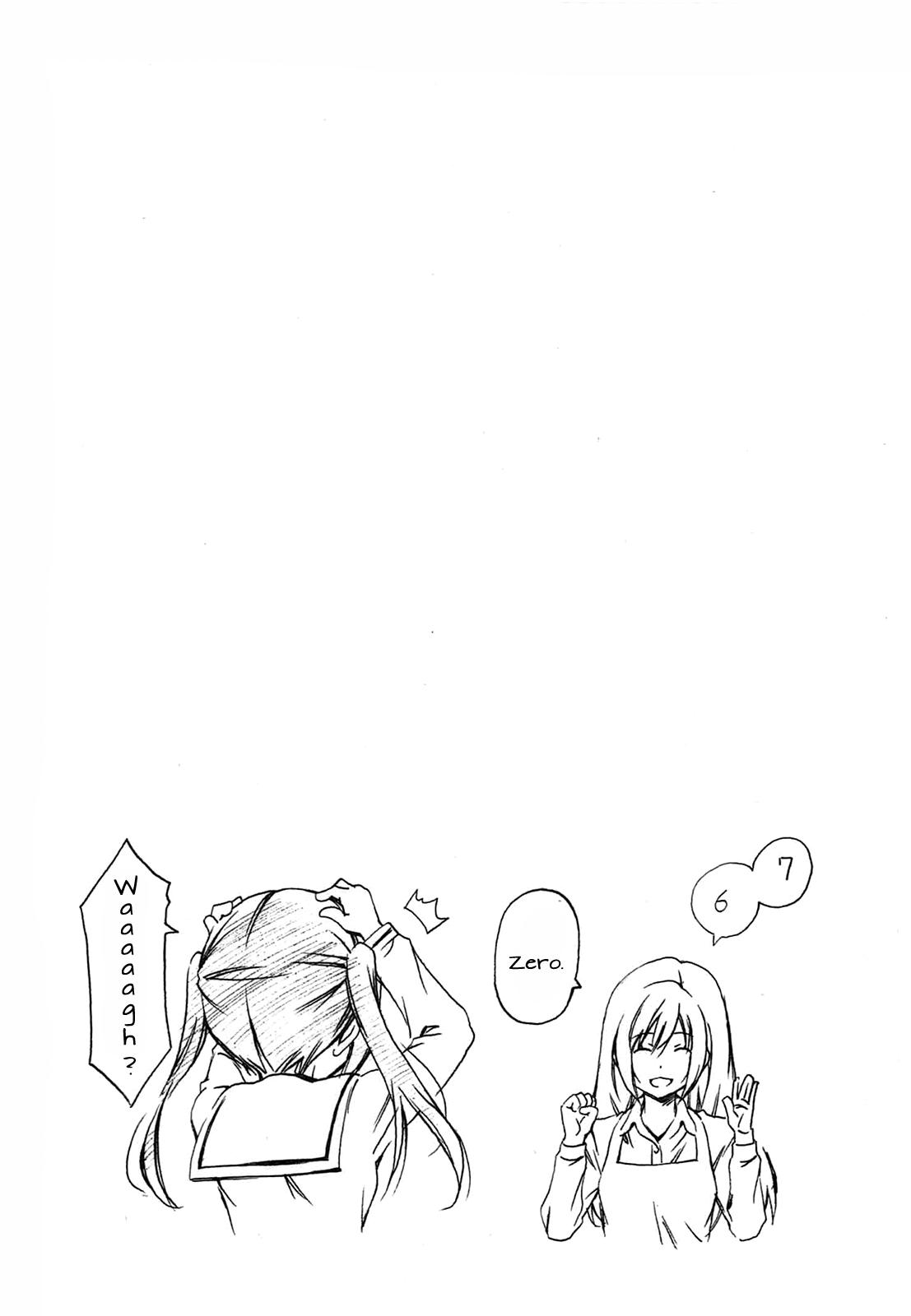 Minami-ke - Chapter 202