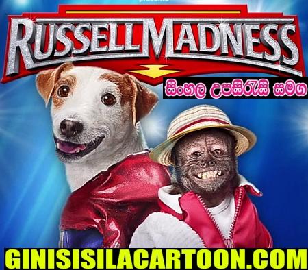 Sinhala Sub - Russell Madness (2015)