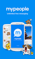 Download MyPeople Messenger APK