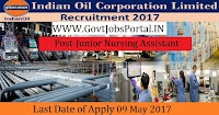 Indian Oil Corporation Limited Recruitment 2017– Junior Nursing Assistant