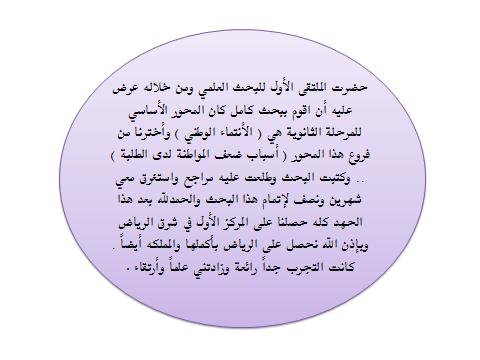 تحميل كتاب ولدت لتفوز خالد المنيف pdf