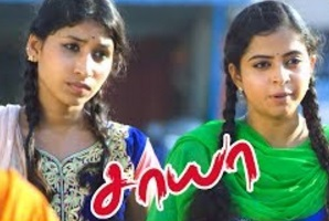 Saaya Movie Scenes | Gayathri answers teacher's questions | The girl is killed | YG Mahendran